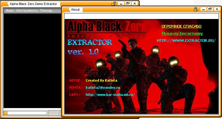 http://gameshaker.ucoz.ru/ghfile/ghredaktoryigr/extractor/Alpha_Black_Zero_Demo_Extractor_v1.0.JPG