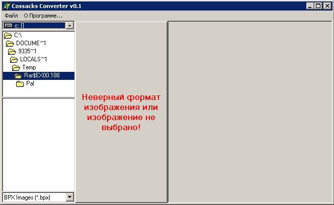 http://gameshaker.ucoz.ru/ghfile/ghredaktoryigr/extractor/Cossacks_Converter_v0.1.JPG